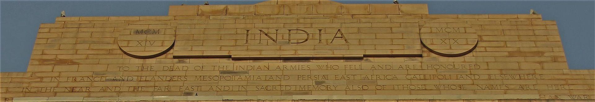 https://upload.wikimedia.org/wikipedia/commons/thumb/2/2e/Inscription_on_India_Gate.jpg/1920px-Inscription_on_India_Gate.jpg